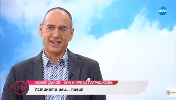 Luben Dilov