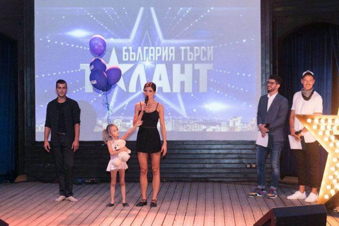 България търси талант 2019